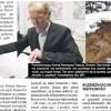 ST 2/2012 Komisja Rewizyjna bada: kto zapłacił za przykrycie rowu?